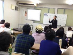 和田講師講習会の模様